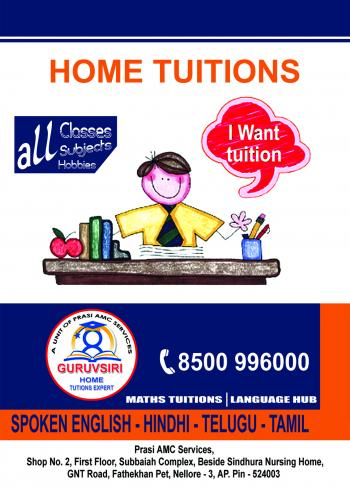 home tutors consultancy in nellore