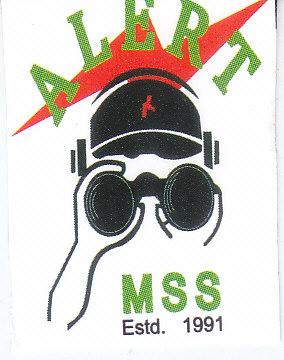 Manpower Security Services Pvt Ltd Logo