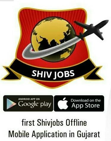 Shiv Jobs logo