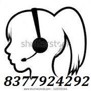 Dikin Bpo logo