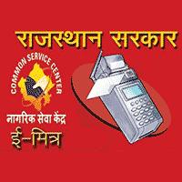 Distt. E-mitra Socity logo