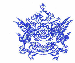 Sikkim Public Service Commission logo