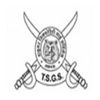 Tiger security gaurd service logo