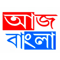 Aaj Bangla logo