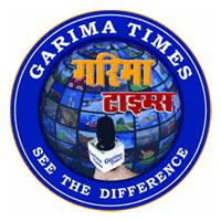 GARIMA TIMES DAINIK logo
