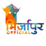Mirzapur Official Company Logo
