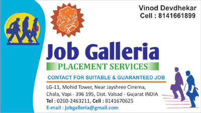 Job Galleria Placement Services Logo