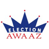 Awaaz India Media Company Logo