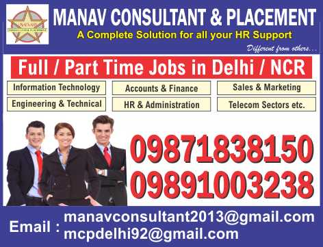 Manav Consultant & Placement Logo