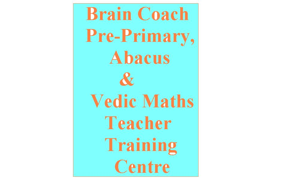 Brain Coach  Teachers Training Centre Logo