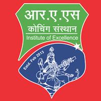 Ras Coaching Center Company Logo