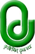 Sardarkrushinagar Dantiwada Agricultural University Company Logo
