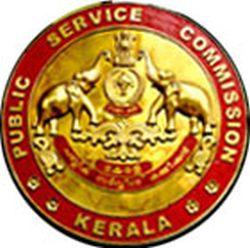 Kerala Public Service Commission Company Logo