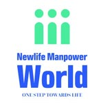 Newlife Manpower World Employment Services logo