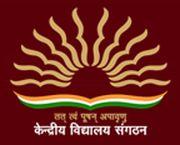 Kendriya Vidyalaya Lumding logo
