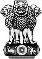 Mizoram Public Service Commission Company Logo