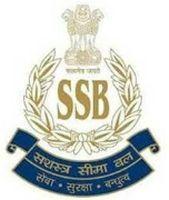 Sashastra Seema Bal Company Logo