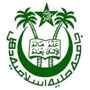 Jamia Millia Islamia Company Logo