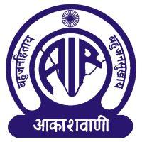 Prasar Bharati Company Logo