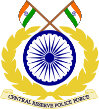 Central Reserve Police Force Company Logo