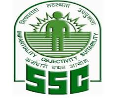 Staff Selection Commission Eastern Region Company Logo