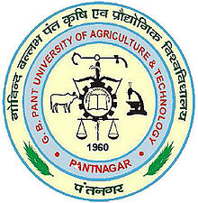 G.B.Pant University Of Agriculture & Technology Company Logo