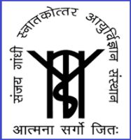 Sanjay Gandhi Postgraduate Institute of Medical Sciences Company Logo