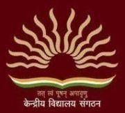 Kendriya Vidyalaya Kokrajhar Company Logo