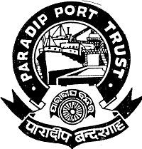 Paradip Port Trust Company Logo