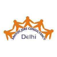 SAHYOG JOBS CONSULTANCY Company Logo