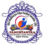 panchatantra english medium school logo