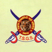 Tiger Security Guard Services logo