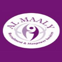 ALMAALY Company Logo