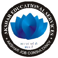 Akshar Job Consultancy Company Logo