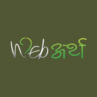 Webartha Services logo