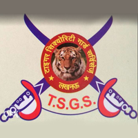 tiger security Gurad services logo
