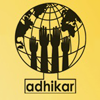 Adhikar micro finance Pvt. ltd logo