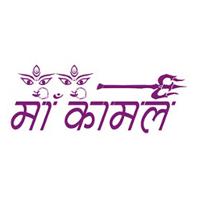maa kaamal woman welfare foundation Company Logo