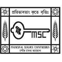 Municipal Service Commission,WB Company Logo