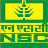 National Seeds Corporation Limited Company Logo