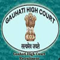 Gauhati High Court Company Logo