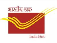 India Post Payments Bank Limited Company Logo