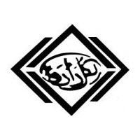 Central Research Institute of Unani Medicine Company Logo