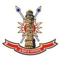 Sainik School Chittorgarh Company Logo