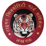 TIGER SECURITY SERVICES PVT LTD logo