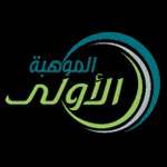 1stalent Company Logo