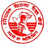 Board of School Education Haryana Company Logo