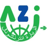 AL-ZIYARAH INTERNATIONAL Company Logo