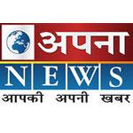 Apnanews Pvt ltd Company Logo