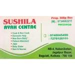 Sushila Ayah Centre Company Logo